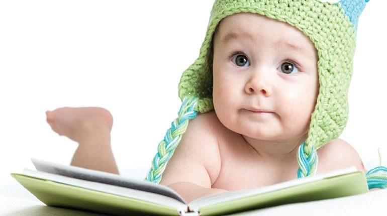 Quel livre d'éveil choisir pour bébé ?
